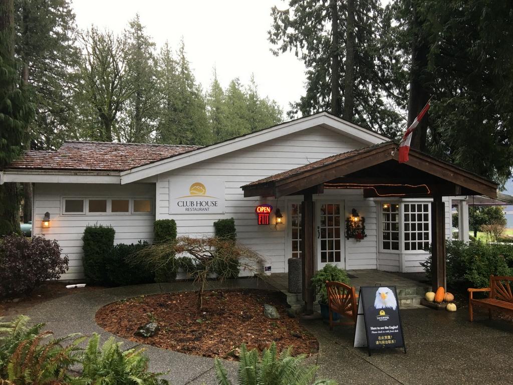 the-clubhouse-restaurant-at-rowenas-inn