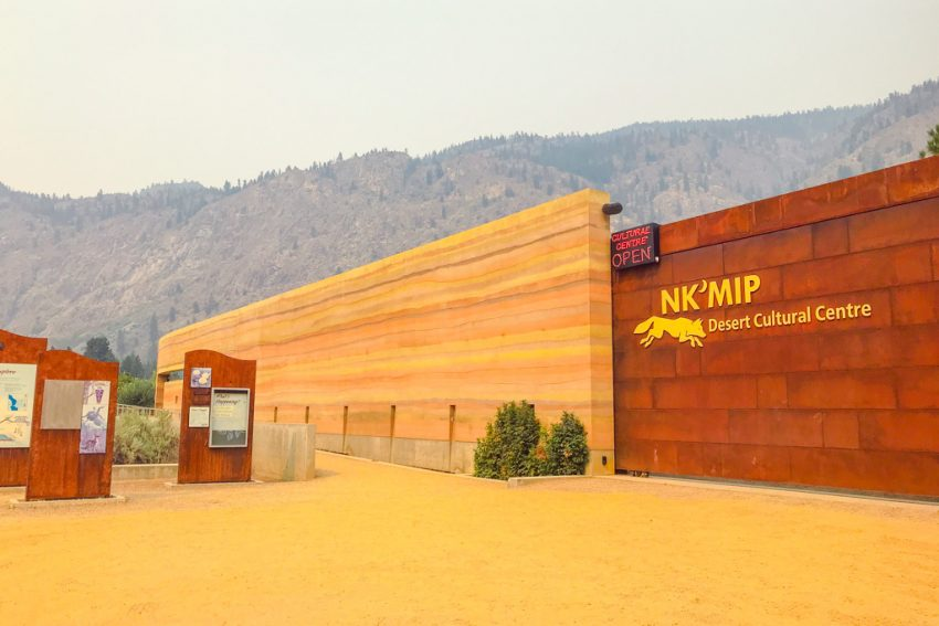 outside-of-nk'mip-cultural-centre