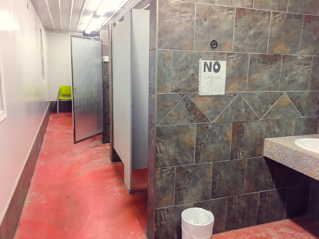 Spruce Bay washrooms